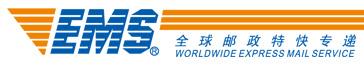 EMS Китай официальные тарифы