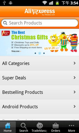 alibaba android aliexpress