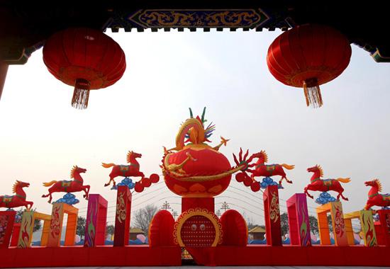 Китай год Лошади