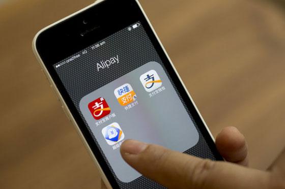 12.12.2014 Alipay Wallet