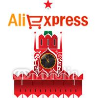 AliExpress в Москве