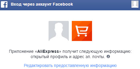 aliexpress facebook com
