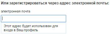 email aliexpress register
