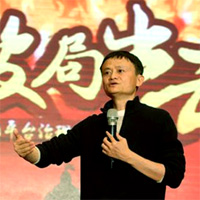 Alibaba День прав потребителей