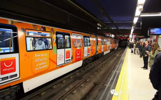 aliexpress распродажа в испанском метро