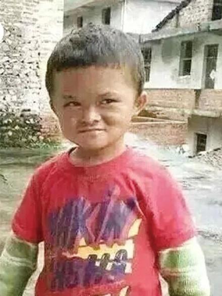 Джек Ма alibaba в детстве