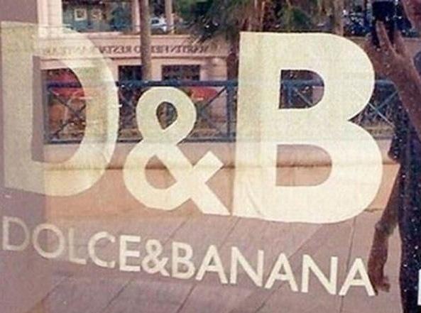 dolce banana подделка фейк