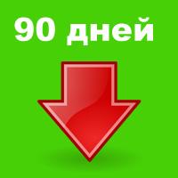 Горящие товары на aliexpress Самая низкая цена за 90 дней