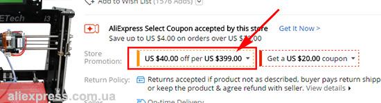 оплата PayPal на AliExpress скидки при опте