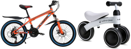Купить детские велосипеды и электромобиль детский на Алиэкспресс