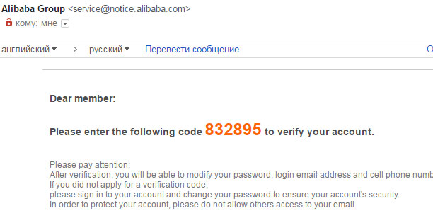 verify account aliexpress