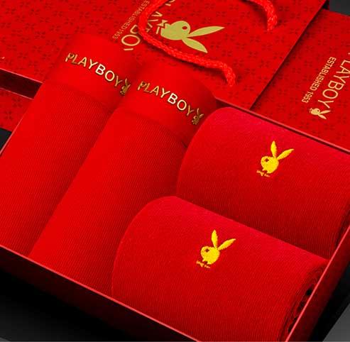 Playboy aliexpress