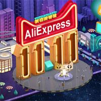Что купить на распродаже 1111 Алиэкспресс