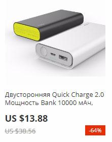Power Bank 10000 mah повербанк Зарядное устройство