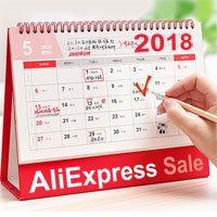 Скидки, акции и распродажи на aliexpress 2018