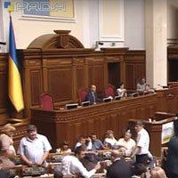 6776-д украинцы недовольны поправкой 106 о налогообложении посылок
