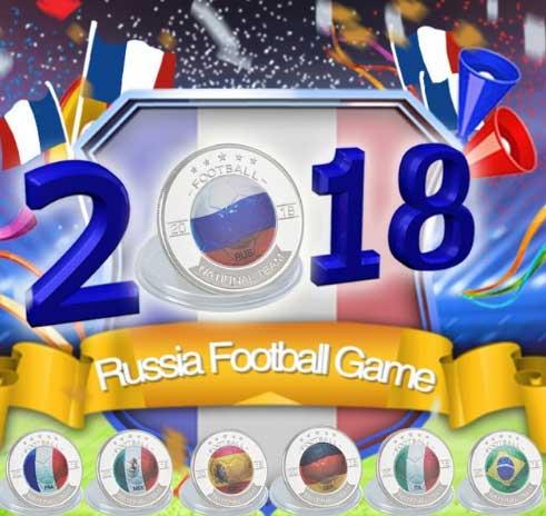Подарочные монеты футбол Россия 2018
