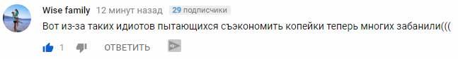 Почему Aliexpress блокирует банит россиян