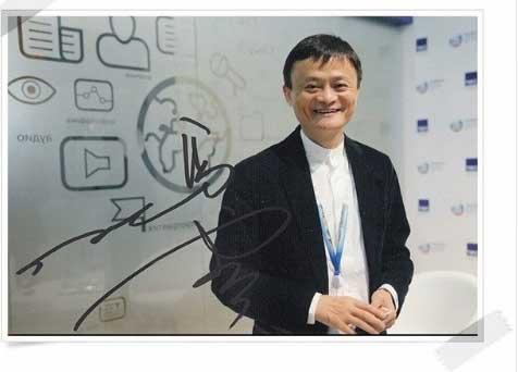 фото оригинальная подпись Джек Ма, автограф