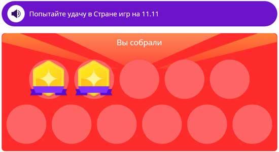 Значки Страна Игр на Алиэкспресс