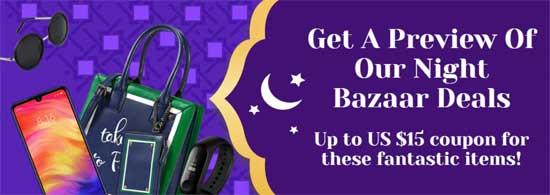 Распродажа на Рамадан на AliExpress