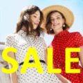 Дни умного шопинга AliExpress распродажа в июле 2019