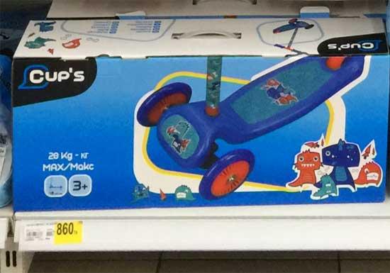 Купить скутер самокат в Ашане