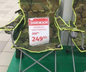 Ашан Украина vs АлиЭкспресс