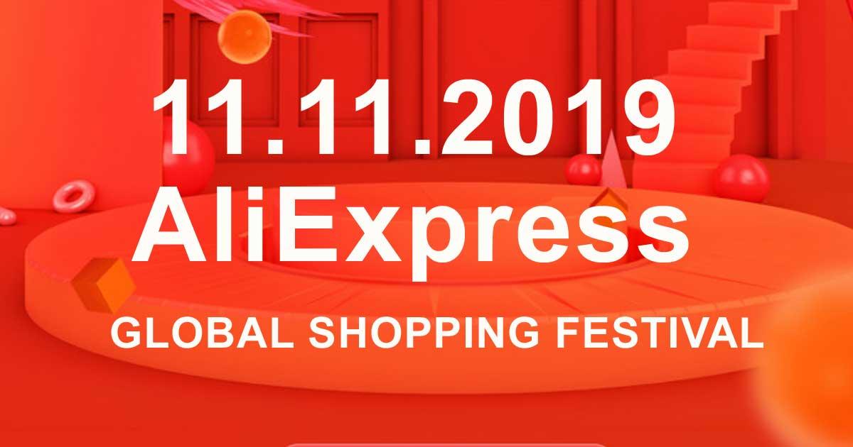 Когда начинается распродажа 11.11.2019 на AliExpress. Что ждать? Когда начинаются предзаказы на Алиэкспресс? Смотрите этапы распродажи.