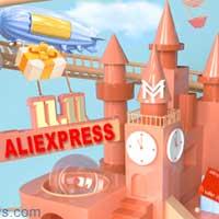 Распродажа на Alexpress 11.11 Всемирный день шопинга 2019