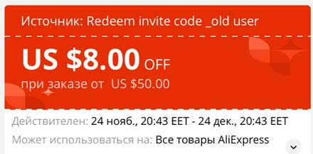 Redeem invite code old user