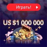 Шопоголия Миллион в Купонах на распродаже AliExpress 11.11.2019