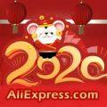 Осторожно, Китайский Новый год! Как влияет Китайский Новый Год на работу AliExpress?