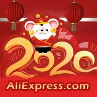 Китайский новый год на Алиэкспресс будет ли работать?