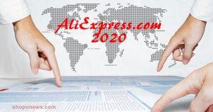 AliExpress в 2020 году - новые ступени развития