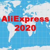 AliExpress в 2020 году