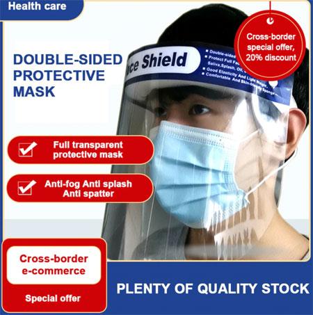 Защитная маска Защитный шлем респиратор Респираторная маска Защитная маскакупить на Алиэкспресс