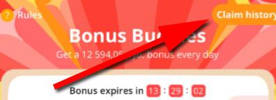 Проверка бонусных сумм Алиэкспресс Бонусные Друзья 11.11