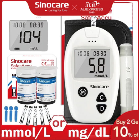 Глюкометр хорошая цена