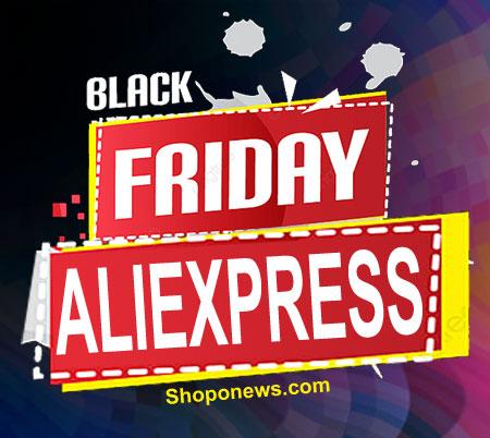 Черная пятница на AliExpress 2020