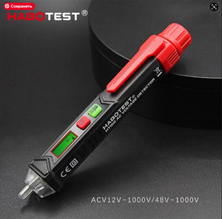 Алиэкспресс 11.11 интеллектуальная бесконтактная ручка сигнализация детектор напряжения переменного тока Измеритель Тестер ручка-Датчик Тестер