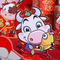 Закрывается ли AliExpress на китайский Новый год?
